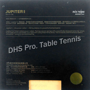Image 3 - Galaxy Yinhe JUPITER II TACKY Pips in Table Tennis Rubber with Orange Sponge