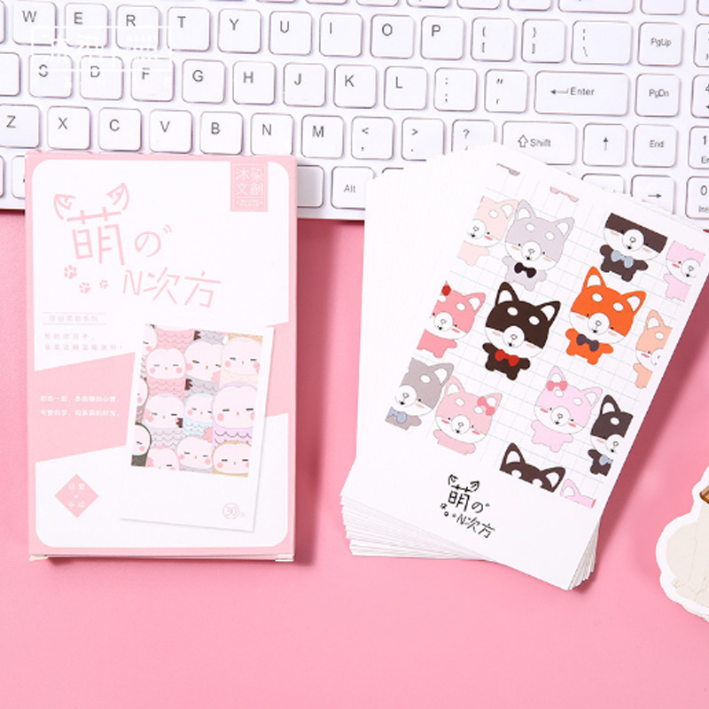 30 Pcs/pack Creative Animals Personality  Greeting Card Postcard Birthday Letter Kawaii Envelope Gift Card Set Message Card