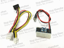 DC 12V 250W 24Pin Pico ATX Switch pcio PSU Car Auto Mini ITX High Power Supply Module 20pcs/lot