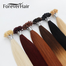 "FOREVER HAIR 1g / s 16 ""18"" 20 ""24"" Real Remy Fusion Human Hair Extension Keratin Natural Colored Strands Of Hair Capsule 50pcs / pac"