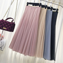Tulle Skirts Womens Jupe Longue 2020 Casual Summer Autumn Wild Harajuku Elastic High Waist Long A line Solid Skirt Saia Feminina