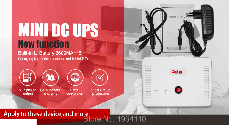 Mini Portable UPS with 5V9V12V15V24VDC Interface & USB Port Max 24W 1A Current Output & 7800mAh Lithium Battery Built-in_7