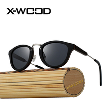 X-WOOD Fashion Luxury Zebra Wooden Metal Frame Polarized Sunglasses Men  Women Vintage Retro TAC Lens  Male  Glasses