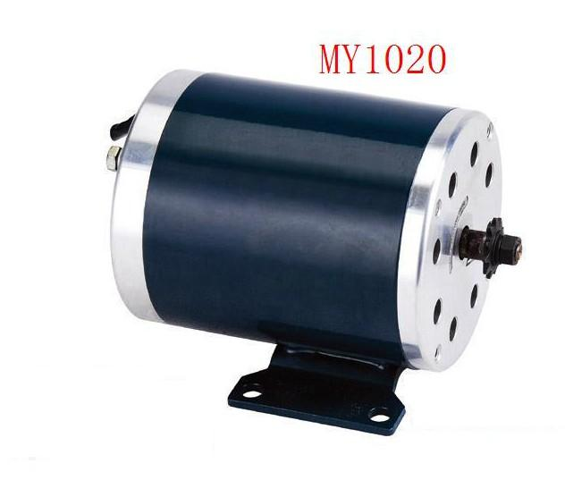 500W  24V  motor ,brush motor electric tricycle , DC  brushed motor with Bottom plate, Electric Scooter motor 650w 36 v gear motor brush motor electric tricycle dc gear brushed motor electric bicycle motor my1122zxf