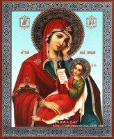 2015 prawdziwe hot sprzedaż diy 5d diament mozaika virgin hug jezus pełna malarstwo cross stitch zestawy diamenty haft home decoration
