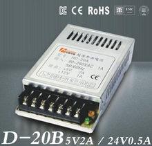 Double alimentation pour bande lumineuse LED, 5 V/2A 24 V/0.5A, Ultra mince, SMPS 85 V - 264 V AC entrée 5 V 24 V sortie(D-20 B)