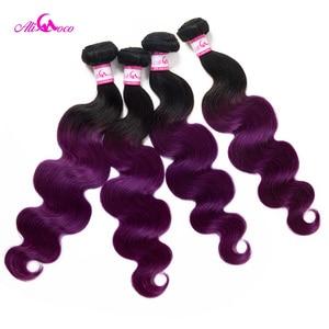 Али Коко объемная волна 3 пучка с закрыванием 1B/фиолетовый цвет, бразильские волосы в пучках с закрыванием 8-28 дюймов Remy волосы для наращиван...
