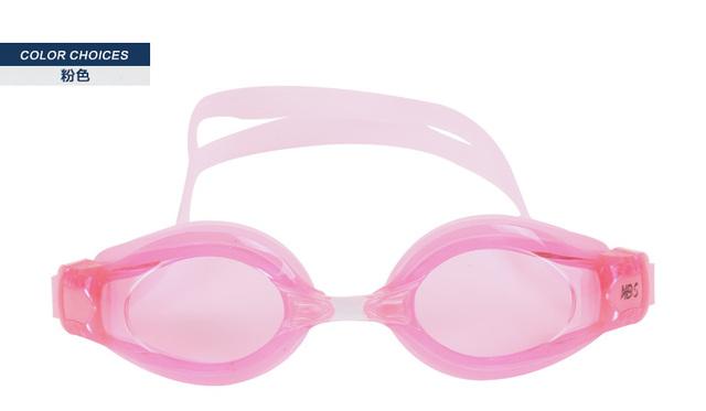 Óculos de prescrição Óptica Óculos De Natação Óculos de Miopia Anti-nevoeiro óculos de proteção UV de 250 Graus (-2.5) Free Shopping