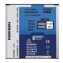 Eb585157lu оригинальный Nohon новая батарея для Samsung I8530 I8552 I8558 I8550 I869 реальная емкость 2000 мАч с розничной упаковке