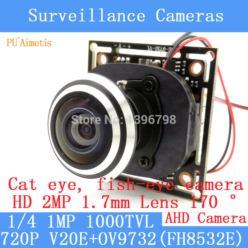 цена PU`Aimetis Camera Module 1.0MP 720P AHD 4in1 1000TVL 360 Degree Wide Angle Fisheye Panoramic Infrared Surveillance Camera