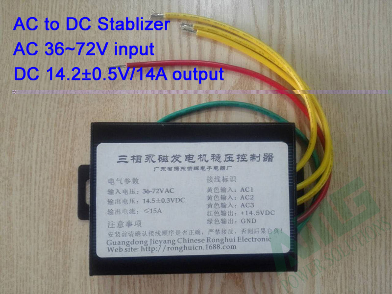 Electronic controller (rectifier/stablizer/charger) / 36~72V 3 phase AC to 14.2V DC for permanent magnet generator цена