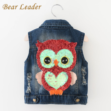 Girls ' outerwear Bear Leader Girls
