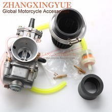 26mm Carburetor 50mm Air Filter for OKO PWK KOSO JOG Dio Kr150 RTL250 CR80
