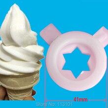 Шестигранная звезда белого цвета, колпачки для моделирования для машины для мороженого, запасные части, аксессуары