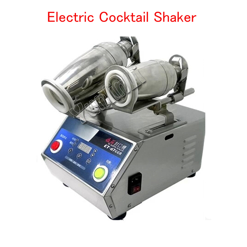Automatic Wine / Drink Shaking Machine Electric Cocktail Shaker Double Cups Shakers Machine Stainless Steel цена