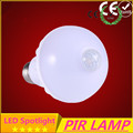 PIR Motion Sensor Lamp E27 220V Led Bulb 5W 7W 9W SMD 5730 automatic Smart Detection Led Infrared Body Light Sensor Cool White