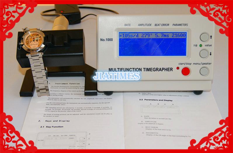 Prix pour Montre mécanique et Poche Weishi Montre Timing Machine Multifonction Timegrapher NO 1000 + 2 pcs Libre Court Printemps Bar Outils