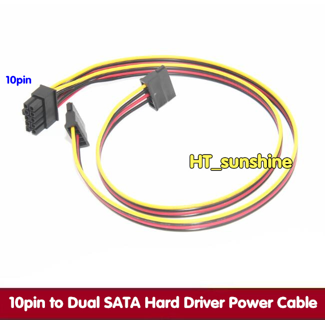 1pcs NEW 10pin to Dual SATA Hard Driver Power Adapter Cable for HP DL380G6/G7 Server 18AWG WIRE 10p to 2*SATA Cable
