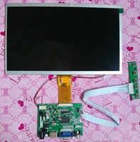 NoEnName_Null Raspberry Pi invierte la prioridad + HDMI + VGA + 2AV tablero de transmisión para 7 pulgadas HD TFT LCD pantalla 1024*600 (sin LCD)