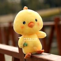 stuffed animal 50cm cute chicken plush toy soft doll w1865