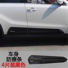 цена на Car accessories ABS car body side moldings side door decoration for 2015 2016 2017 2018 Suzuki Vitara Car styling
