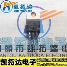 Si  Tai&SH    STP75NF75 75N75  integrated circuit