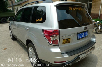 ABS CAR PRIMER REAR TRUNK LIP  AERO WING SPOILER FOR Subaru Forester 2009 2010 2011 2012 BY EMS