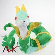 22cm Kawaii XY Pikachu high quality green plush grass rattan snake Pocket Doll gift Children Toys Christmas Gifts
