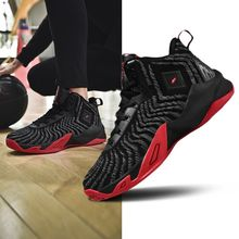 Mens Basketball Shoes Summer Breathable Men Footwear Damping Original Sneakers Rubber Sport