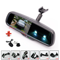 4.3 TFT LCD Electronic Auto Dimming Car Monitor Mirror Special Bracket+Car Rear View Rearview Camera 600TV Line
