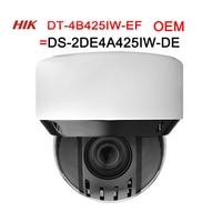 Hikvision DS 2DE4A425IW DE OEM model DT 4B425IW EF 4MP 25X zoom Network POE Dome CCTV Camera Original English Version
