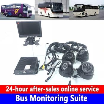 SD card + wide voltage DC8V-36V+CSMV6 monitoring platform +1-4 channels Bus Monitoring Suite Private car / off-road vehicle