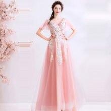Женское вечернее платье с коротким рукавом розовое кружевное