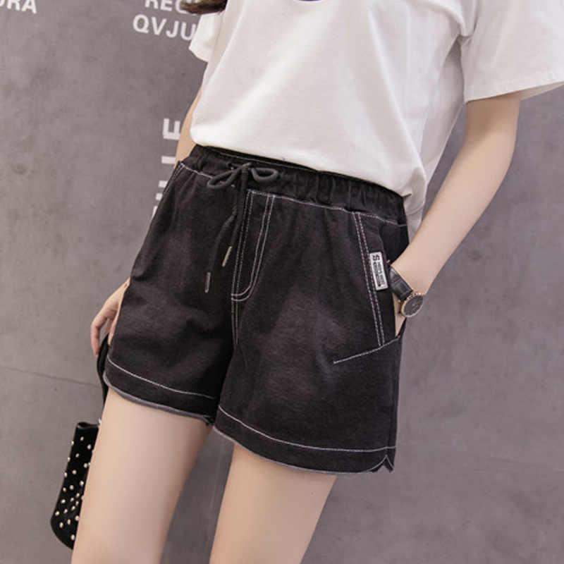 Spodenki jeansowe wysokiej talii kobiece letnie luźne elastyczne wysokie do talii elastyczne szorty nogi na co dzień krótkie Feminino koreański Preppy styl TQ1185D