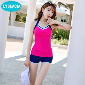 798a6231e0908 LYSEACIA Women's Swimsuits Two-Piece Suits Swimwear Beachwear Solid Color  Halter