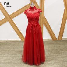 c1da146afa039 Plus Size Prom Dress Red Promotion-Shop for Promotional Plus Size ...