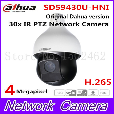 Dahua 4Mp PTZ Full HD 30x Network IR PTZ Dome Camera SD59430U-HNI replace for SD59430U-HN,free DHL shipping dahua 4mp ptz full hd 30x network ir ptz