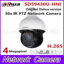 4мп PTZ Dahua Full HD 30x Сети ИК-Купольная Ptz-камера SD59430U-HNI заменить для SD59430U-HN, бесплатная доставка DHL