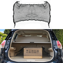 Car Trunk Storage Elastic Mesh Net 4 Hooks For Kia Rio K2 K3 Ceed Sportage 3