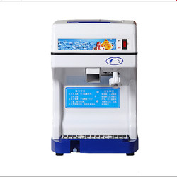 220V Commercial Electric Cube Ice Crusher Shaver Machine DIY Ice Drinking Ice Cream For Coffee MilkTea Shop