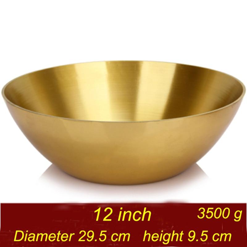 12 inch