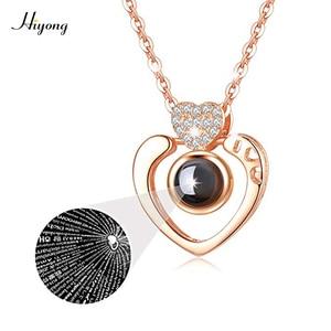 Super Romantic Necklace I Love