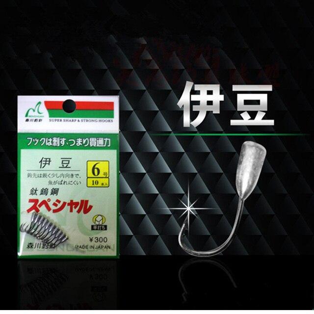 Japão gancho invertido titânio tungstênio farpado fishhook estanho gabarito cabeça suporte ganchos