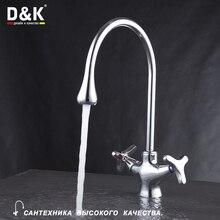 D & K DA1382441 Clase Alta Grifo de la Cocina, Cromado, cobre, doble asa grifo del fregadero grifo en la cocina, hot and cold mixer