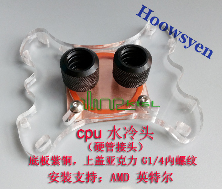 Water cooling radiator CPU card North Bridge Chipset head water pump water tank cold wat ...