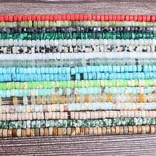 Lan Li fashion Jewelry 2x4mm multicolor natural stones Spacer beads DIY woman bracelet necklace ear stud and accessories