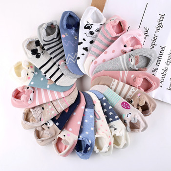 37f250540ede Women Casual Soft Funny Boat Socks Womens socks Cute Animal Cotton Socks  Female Kawaii Cat With Dog Short Socks Slippers