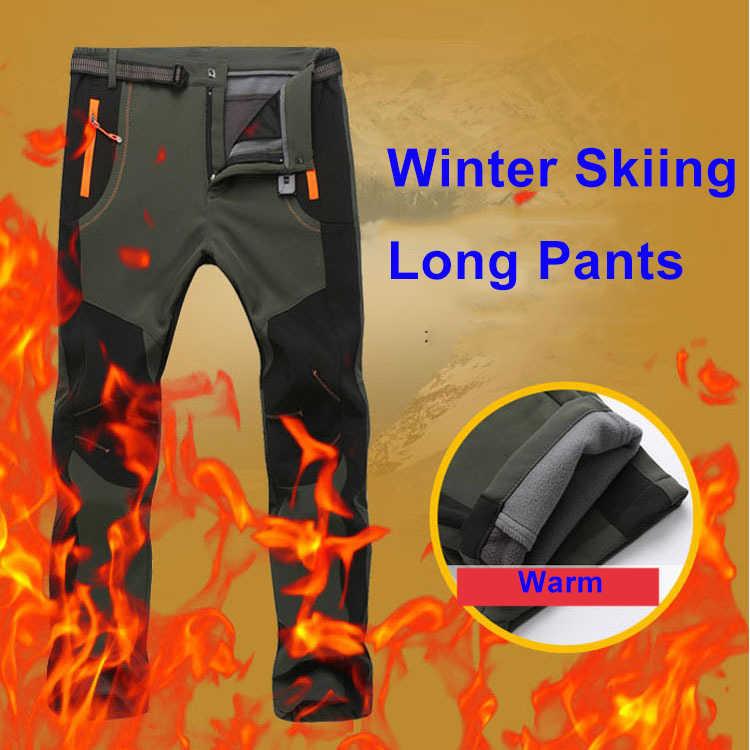2018 新しい男性女性の雪の冬の屋外スキーパンツスノーボードスケート雪パンツ暖かいスキーパンツフリースクライミングズボン