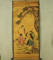 골동품 전통 중국어 다섯 노인 밑에 소나무 나무 그림 스크롤 그림, 오래된 종이 그림