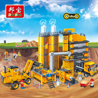 BanBao City Educational Blocks Toys For Children Kids Gifts Concrete Cars Truck Station Urban Construction Stickers